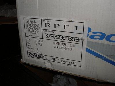 17x9.5 +38mm Enkei RPF1