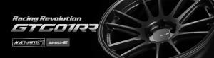 1 Enkei GTC01RR Logo